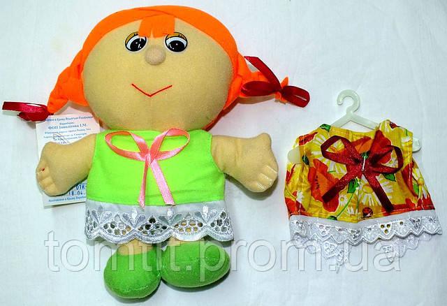 """Кукла мягконабивная, тканевая """"Клара"""" (2 платья - салатовое и желтое)"""
