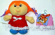 """Кукла мягконабивная, тканевая """"Клара"""" (2 платья - красное и розовое)"""