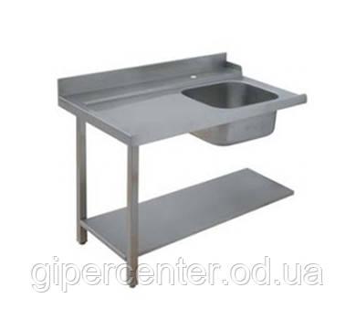 Стол-приставка Apach 75451; 1200х700х850 мм