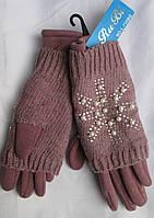 Перчатки-митенки женские стразы RuBi