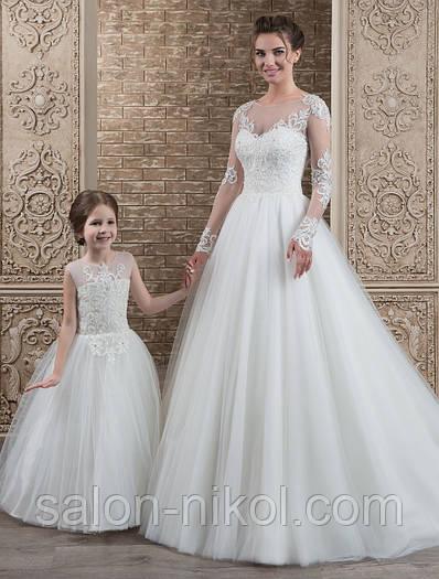 Свадебное платье S-337