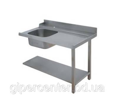 Стол-приставка Apach 75458; 1800х700х850 мм