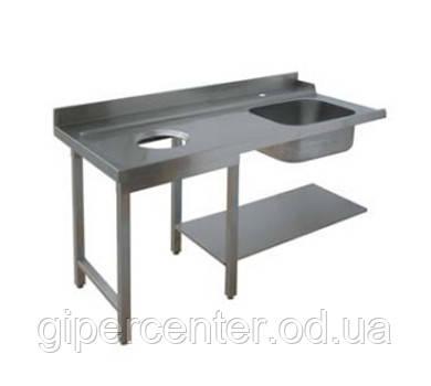 Стол-приставка Apach 75447; 1500х700х850 мм