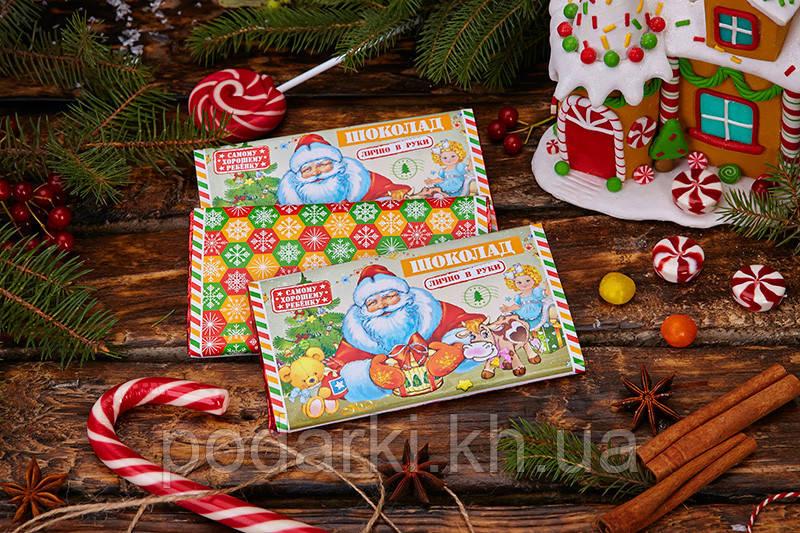 Детский новогодний шоколад