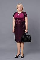 Элегантное батальное женское платье