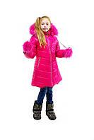 Зимняя куртка для девочки 6-11 лет Герда, малина