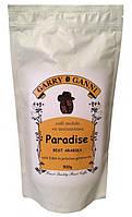 Эксклюзивный кофе Paradise Coffee 500g