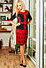 Платье  женское с баской  Хлоя