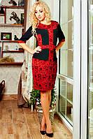 Платье  женское с баской  Хлоя, фото 1