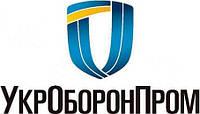 """ООО """"АгроПромШина"""" получила статус квалифицированного поставщика концерна """"УкрОборонПром"""""""