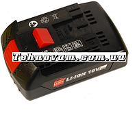 Аккумулятор для шуруповерта Bosch LI-ion 18V 1.5Ah