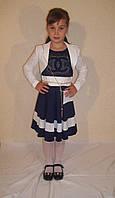 """Детское платье """"Шанель"""" с болеро и сумочкой (т.синий)"""