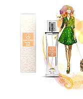 Парфюмированная вода Lambre №12 ( Be deliciory by DKNY)