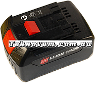 Аккумулятор для шуруповерта Bosch LI-ion 18V 3.0Ah