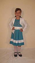 """Детское платье """"Шанель"""" с болеро и сумочкой (бирюза)"""