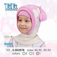 """Шлем для девочки из новой коллекции """"TuTu"""" арт. 3-002878 серый, 46-50"""