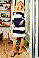 Полосатое платье из вязанного трикотажа