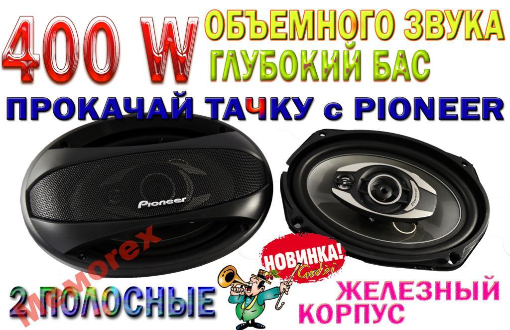 Автомобильные колонки, акустика,ОРИГИНАЛ 400W 16''