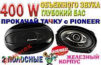 Автомобильные колонки, акустика,ОРИГИНАЛ 400W 16'', фото 1
