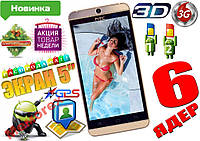 НОВЫЙ HTC M1! 6 ЯДЕР,ЭКРАН 5,2 СИМ, IPS, 3G+ЧЕХОЛ!