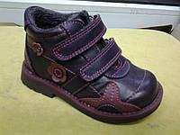 Детские демисезонные ортопедические ботинки Лапси размеры 22 и 23