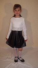 """Детский костюм """"Кожа"""" платье и кофта (белый)"""