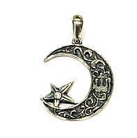 Серебряный мусульманский кулон Полумесяц со звездой