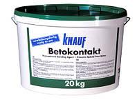 Грунтовка бетоконтакт KNAUF (20кг)