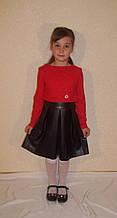 """Детский костюм """"Кожа"""" платье и кофта (красный)"""