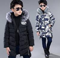Пуховик на мальчика, подростка, фото 1