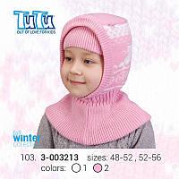 """Шлем для девочки из новой коллекции """"TuTu"""" арт. 3-003213"""