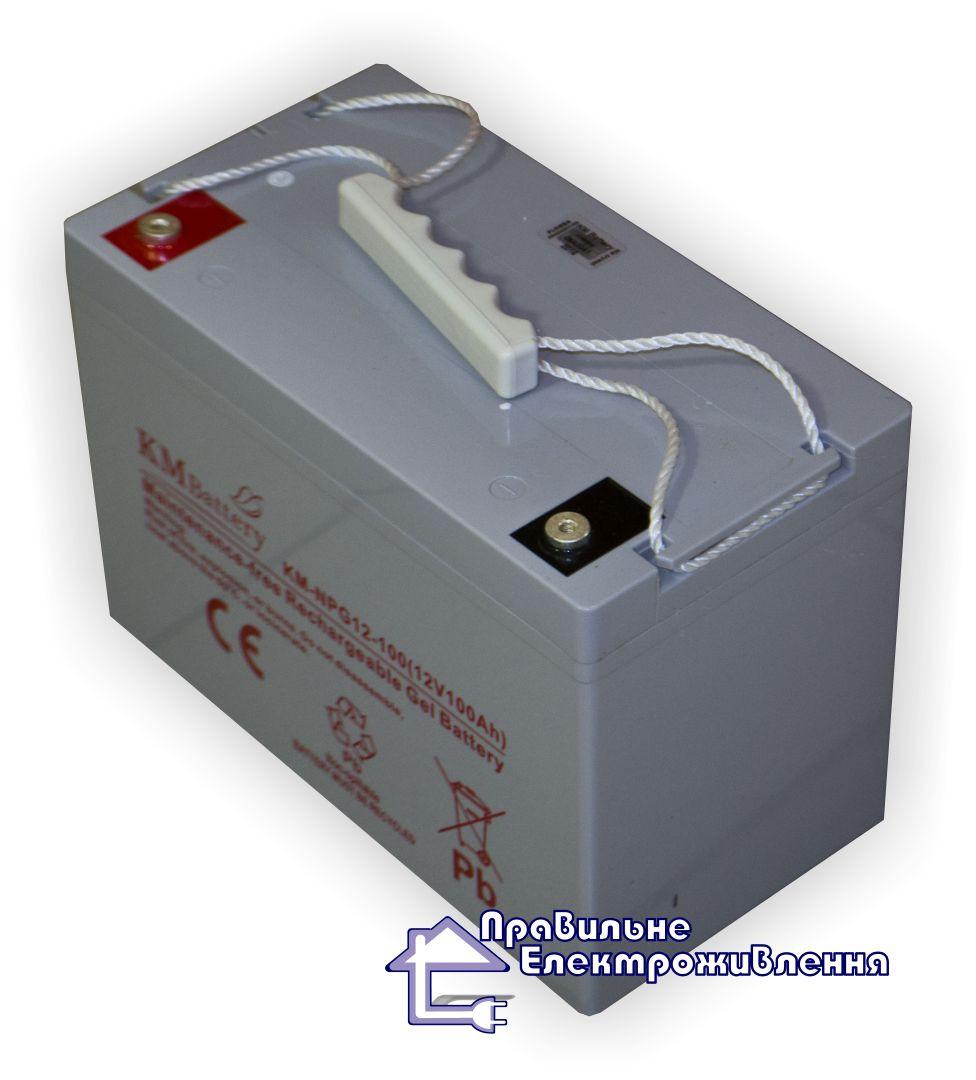 Гелевий акумулятор KM-NPG12-100