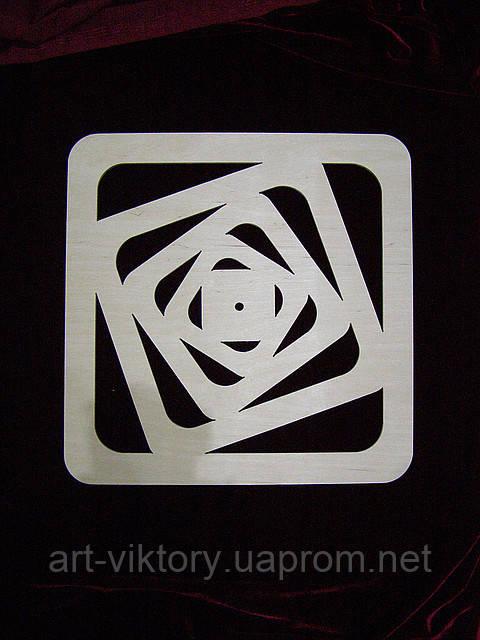 Часы сдвинутые квадраты (38 х 38 см)