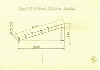 """М/конструкция сборного стеллажа в форме """"треугольника"""",катет дл.2220мм,Н-2170мм, опорная сторона-490мм"""
