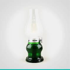 Remax Alladin Lamp RL-E200