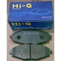 Колодки тормозные передние Матиз Hi-Q