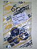 Рем. комплект на рабочий тормозной цилиндр Matiz