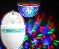 Портативная диско лампа LED