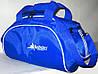 Женская сумка для фитнеса