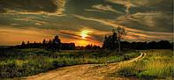Картина панорамная ДОРОГА В ЗАКАТ