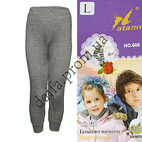 Трикотажные лосины 606 c начесом для девочек (8-14 лет) оптом со склада в Одессе (7км.)