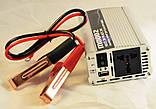 СУПЕР АВТО преобразователь инвертор 12V-220V 2000W, фото 6