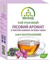 Чай травяной «Лесной аромат» с листьями ежевики и Иван-чаем