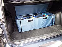 Органайзер в багажник внедорожника, фото 1