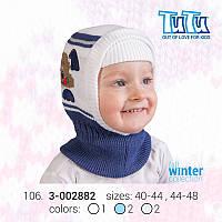 """Шлем для мальчика из новой коллекции """"TuTu"""" арт. 3-002882"""