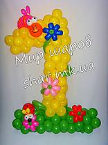 Единица из шаров с цветочной поляной., фото 2