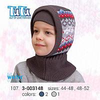 """Шлем для мальчика из новой коллекции """"TuTu"""" арт. 3-003148 синий, 44-48"""