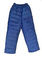 Брюки детские теплые зимние синие  (термо) 4-8лет