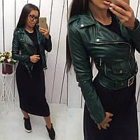 Стильная женская куртка кожанка на подкладке, цвет бутылка