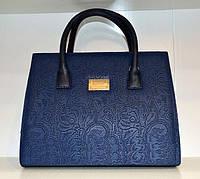 Женская сумка Willow NEW, синяя, 00673